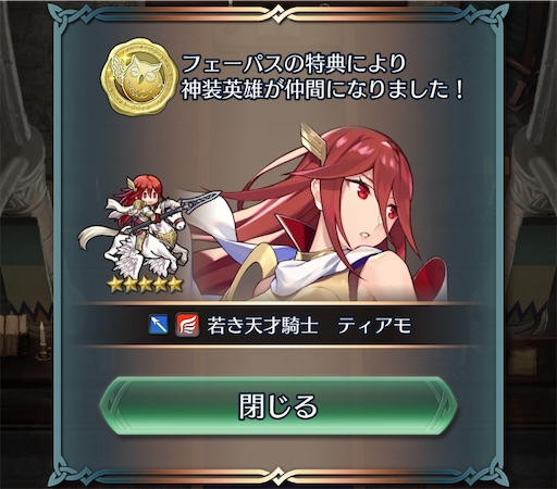 f:id:Ad_sakutaro:20200225164548j:image