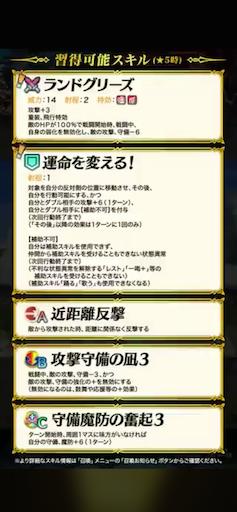 f:id:Ad_sakutaro:20200226122755p:image