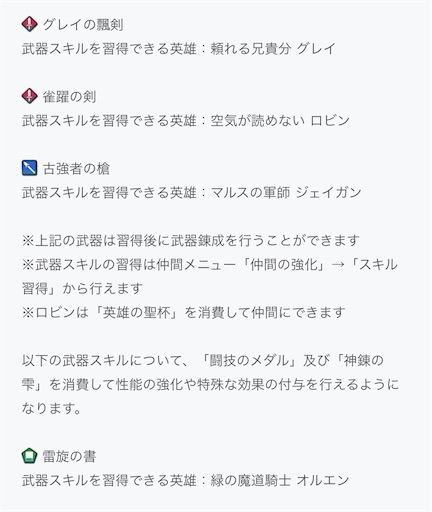 f:id:Ad_sakutaro:20200228165905j:image
