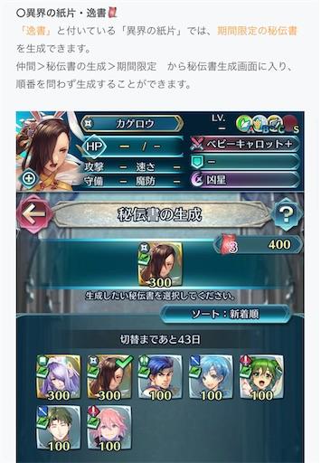 f:id:Ad_sakutaro:20200228165919j:image