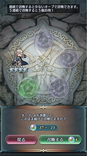 f:id:Ad_sakutaro:20200301171926j:image