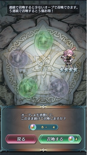 f:id:Ad_sakutaro:20200301171936j:image