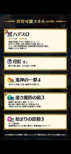 f:id:Ad_sakutaro:20200304101930p:image