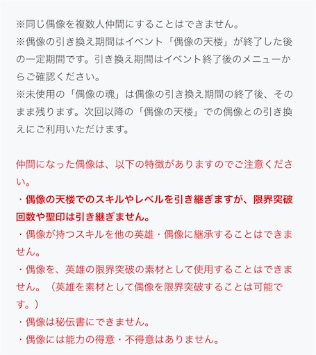 f:id:Ad_sakutaro:20200305164949j:image