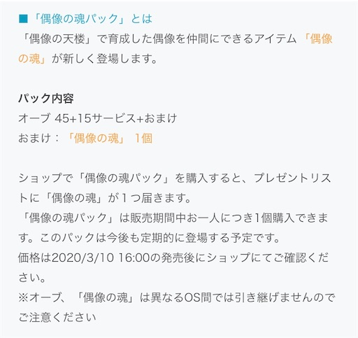 f:id:Ad_sakutaro:20200305165011j:image