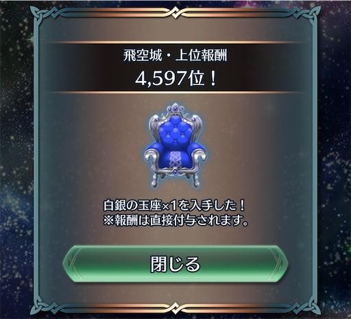f:id:Ad_sakutaro:20200310111513j:image