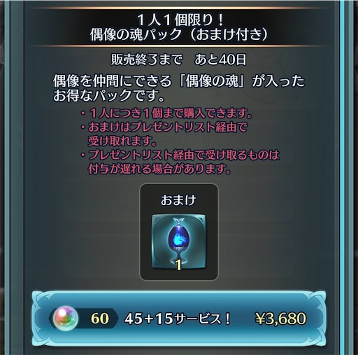 f:id:Ad_sakutaro:20200310172749j:image