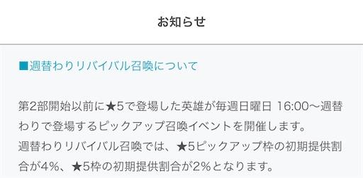 f:id:Ad_sakutaro:20200315210144j:image