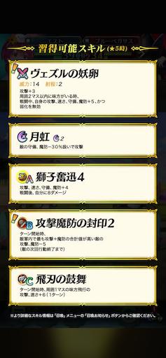 f:id:Ad_sakutaro:20200317120605p:image