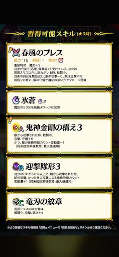 f:id:Ad_sakutaro:20200317120652p:image