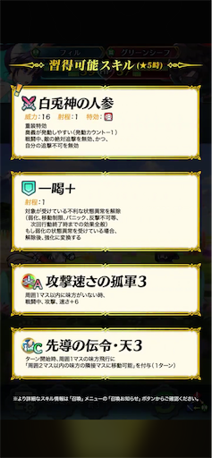 f:id:Ad_sakutaro:20200317120700p:image