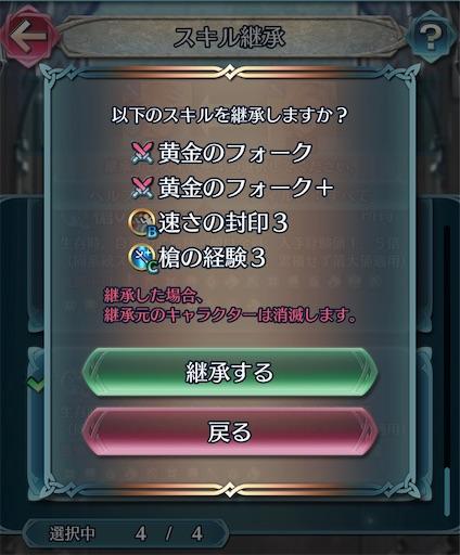 f:id:Ad_sakutaro:20200322175240j:image