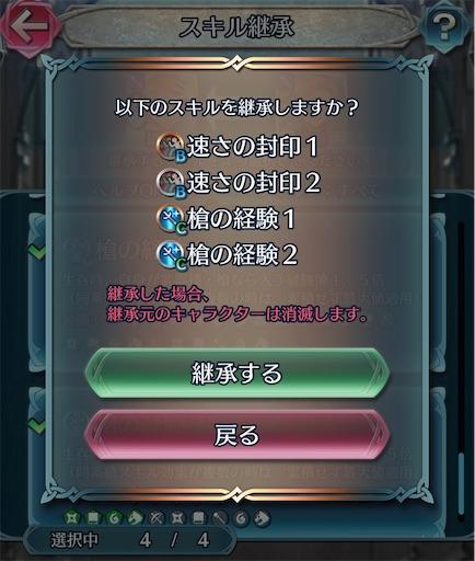 f:id:Ad_sakutaro:20200322175251j:image