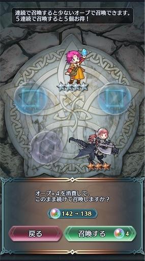 f:id:Ad_sakutaro:20200327185645j:image