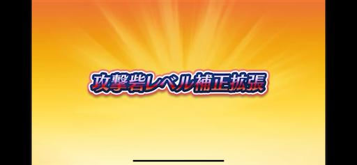 f:id:Ad_sakutaro:20200403123211p:image