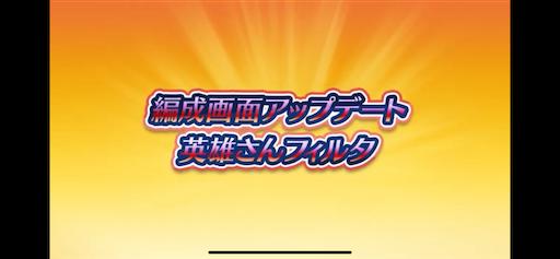 f:id:Ad_sakutaro:20200403123233p:image