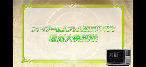 f:id:Ad_sakutaro:20200403123456p:image
