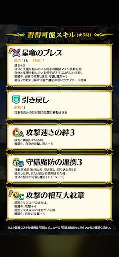 f:id:Ad_sakutaro:20200406122146p:image