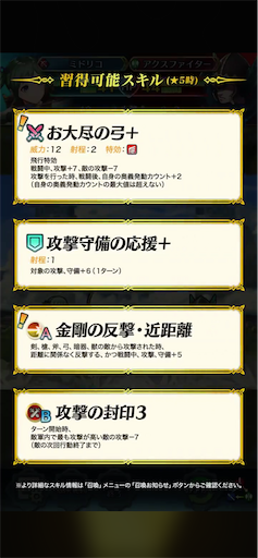 f:id:Ad_sakutaro:20200406122155p:image