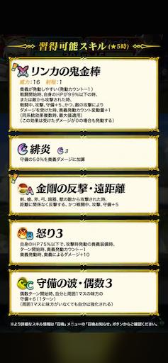 f:id:Ad_sakutaro:20200406122207p:image