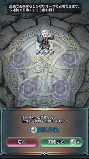 f:id:Ad_sakutaro:20200408170453j:image