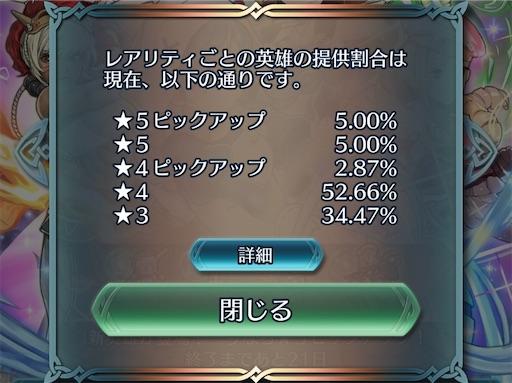 f:id:Ad_sakutaro:20200408203353j:image