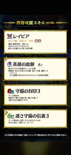 f:id:Ad_sakutaro:20200417121109p:image