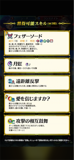 f:id:Ad_sakutaro:20200417121155p:image