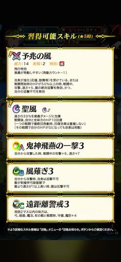 f:id:Ad_sakutaro:20200417121158p:image