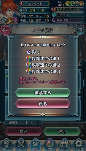f:id:Ad_sakutaro:20200425204104j:image