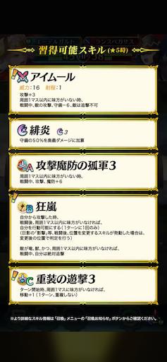 f:id:Ad_sakutaro:20200428120427p:image