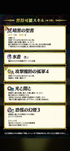 f:id:Ad_sakutaro:20200506120343p:image