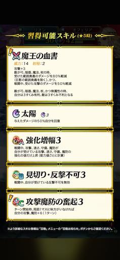 f:id:Ad_sakutaro:20200506120402p:image