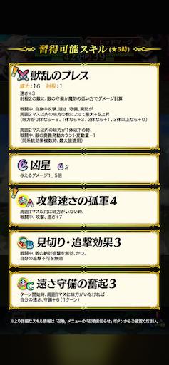 f:id:Ad_sakutaro:20200506120426p:image