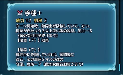 f:id:Ad_sakutaro:20200507201218j:image
