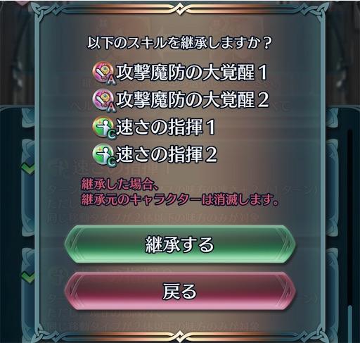 f:id:Ad_sakutaro:20200507201221j:image