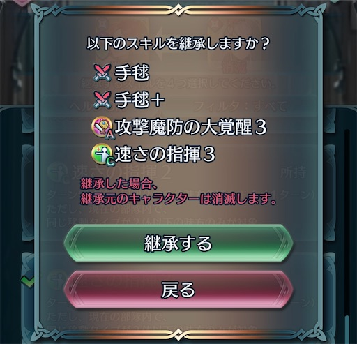 f:id:Ad_sakutaro:20200507201228j:image