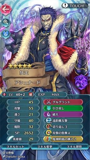 f:id:Ad_sakutaro:20200509180821j:image