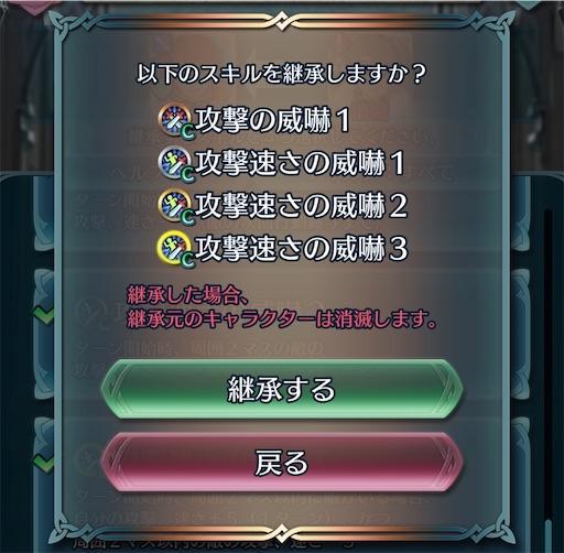 f:id:Ad_sakutaro:20200518192933j:image