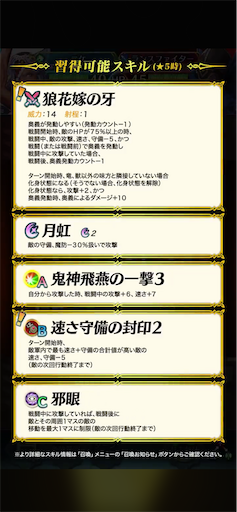 f:id:Ad_sakutaro:20200519121752p:image