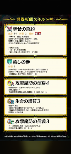 f:id:Ad_sakutaro:20200519121756p:image
