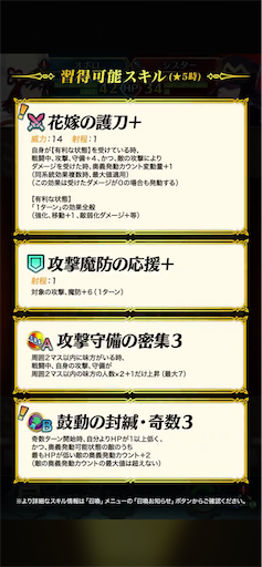 f:id:Ad_sakutaro:20200519121816p:image