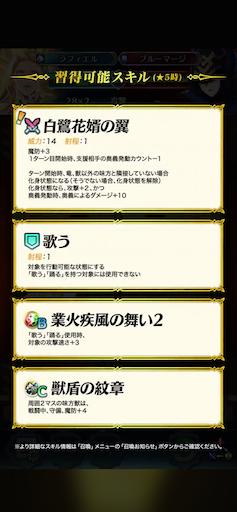 f:id:Ad_sakutaro:20200519121839p:image