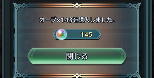 f:id:Ad_sakutaro:20200520163844j:image