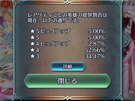 f:id:Ad_sakutaro:20200520163913j:image