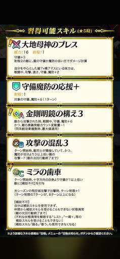 f:id:Ad_sakutaro:20200528120928p:image
