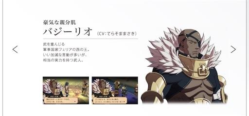 f:id:Ad_sakutaro:20200604121045j:image