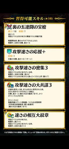 f:id:Ad_sakutaro:20200604121055p:image