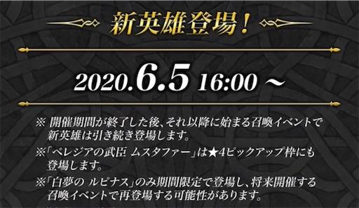 f:id:Ad_sakutaro:20200604121102j:image