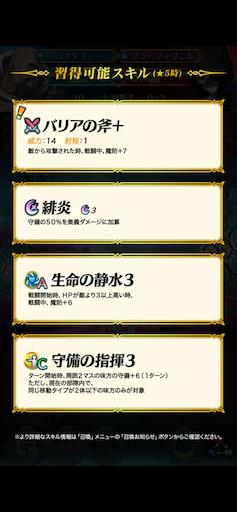 f:id:Ad_sakutaro:20200604121117p:image